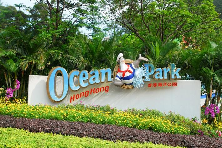 香港海洋公園有哪些好吃的-海洋公園美食全攻略-香港海洋公園