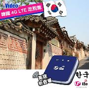 【台灣宅配】韓國Pocket Wifi租借(無限流量吃到飽)