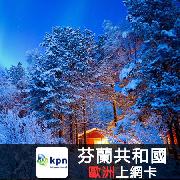 芬蘭KPN歐洲皇家電信3G上網卡(500MB或1GB)