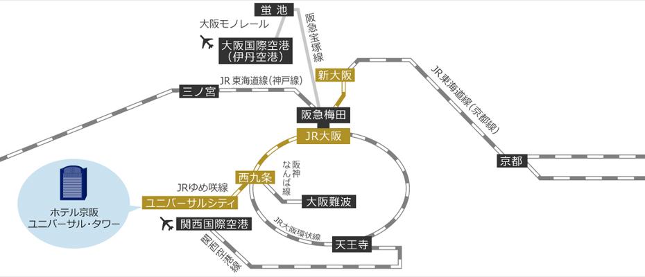 the garden大阪,大阪the garden,the garden環球影城,京阪環球影城飯店,環球影城the garden