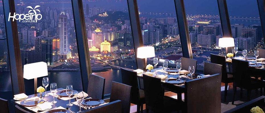 澳門旅遊塔360°自助晚餐(電子票),旅遊塔自助晚餐,旅遊塔自助晚餐預訂