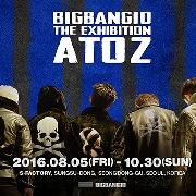 韓國BIGBANG首爾十週年紀念展門票(電子票)