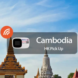 柬埔寨3G隨身WiFi(香港機場領取)