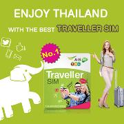 泰國AIS旅行者8天2.5GB高速4G流量+無限3G流量電話卡2個裝(AIS Tourist)