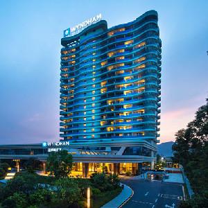 惠州南昆山溫德姆酒店2天1晚套票(酒店+自助早餐+自助晚餐+私家温泉池)
