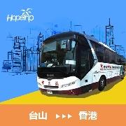 台山到香港迪士尼樂園—中旅巴士