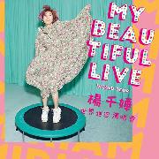 2019My beautiful live 楊千嬅世界巡迴演唱會-珠海站