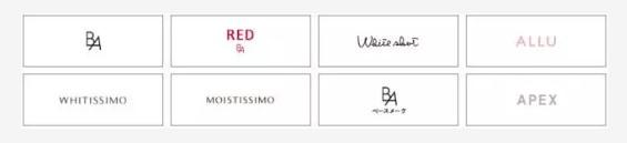 日本皇室禦用的護膚品 POLA熱銷產品價格匯總