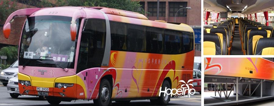 香港旺角到佛山禪城中港通巴士,旺角到禪城巴士,香港到佛山巴士,香港中港通巴士,香港到佛山巴士預訂,香港到佛山巴士價格