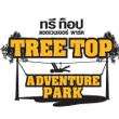 Tree Top Adventure Parklogo