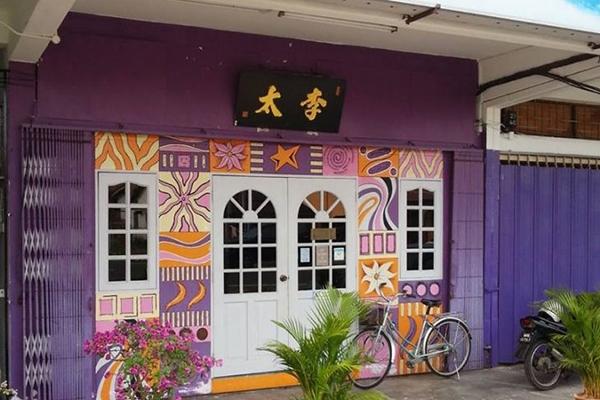 馬六甲美食篇之美食餐廳介紹