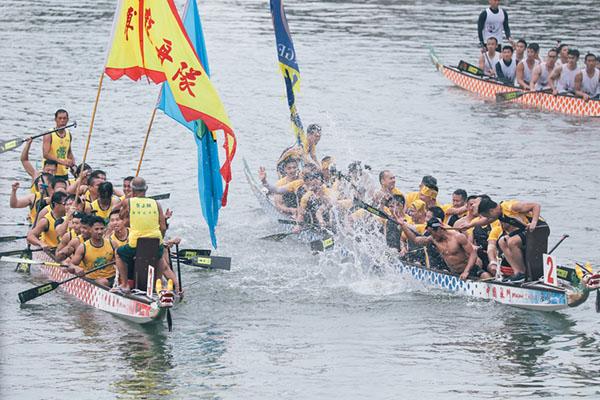 澳門國際龍舟賽 澳門國際龍舟賽2020 澳門國際龍舟賽時間2020 澳門國際龍舟賽地點2020 澳門國際龍舟賽親子嘉年華2020
