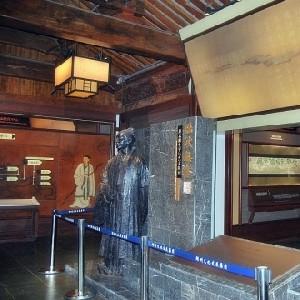 趙孟頫藝術館