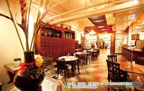 【吉隆坡】索羅斯也光臨 新派馬來菜最佳餐廳