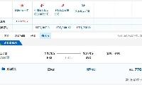 10月31日前出發!香港往返三亞只需$437,上海$512 – 香港航空 (優惠至8月7日)
