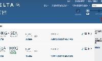 抵呀!明年3月31日前出發!香港往返西雅圖、洛杉磯、拉斯維加斯只需$3,560 – 達美航空 (優惠至5月31日)