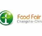 2015年中國(長沙)國際食品展覽會