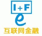 2016第四屆廣東互聯網金融博覽會