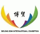 2015年第十七屆印尼國際采礦展/選礦設備展覽會