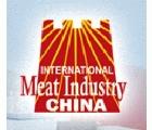 第十三屆中國國際肉類工業展覽會(CIMIE)
