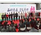 2015第十四屆西安國際家具博覽會