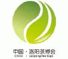 第五屆中國(洛陽)國際茶業茶文化博覽會